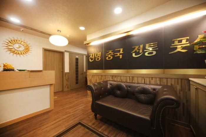 청라-진영중국전통