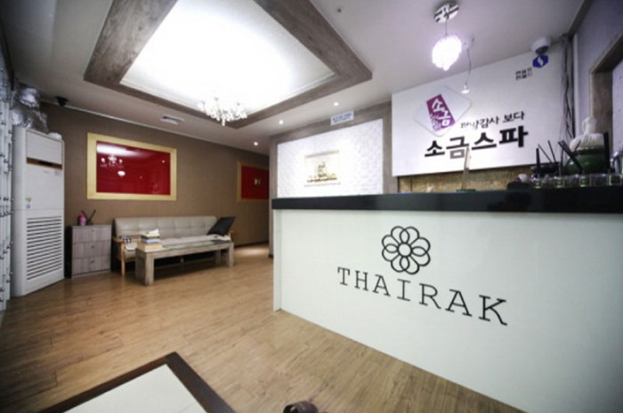 부천역-타이락