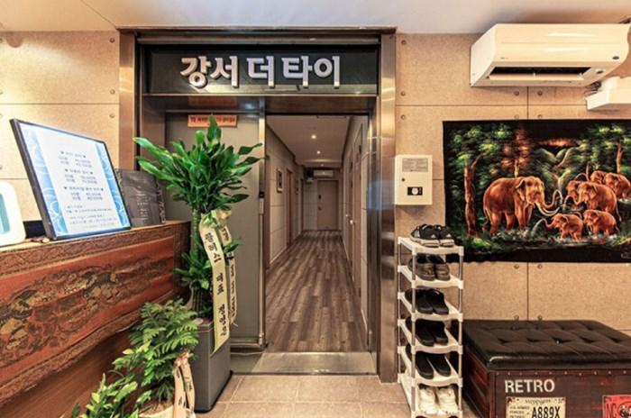 강서구청-강서더타이