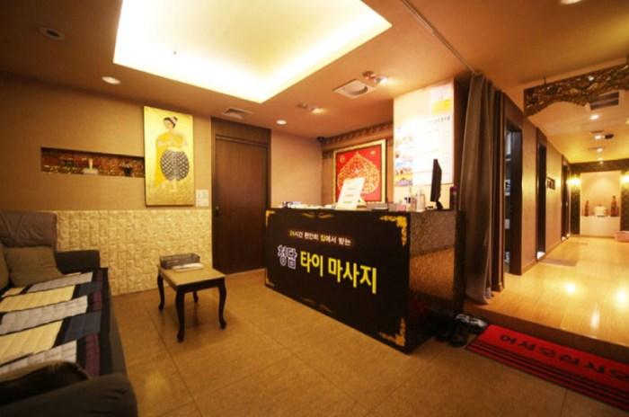 금릉역-청담타이